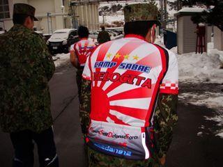 09 年 12月 22 日__006_R.JPG